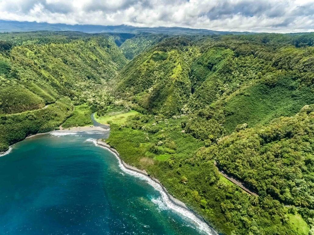 Aerial Helicopter Road to Hana Maui