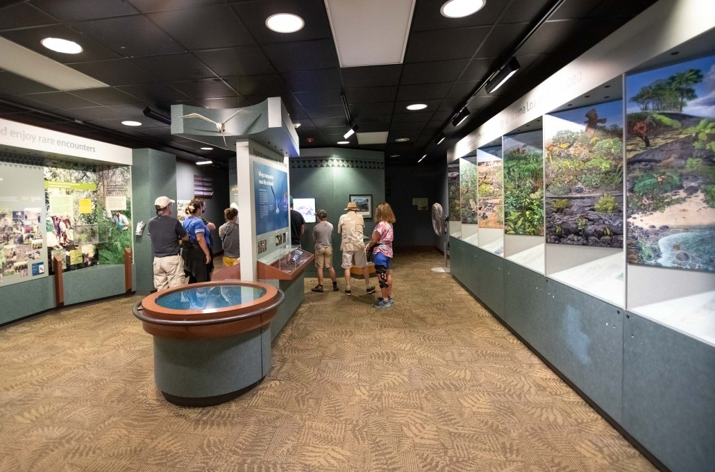 Kilauea Visitor Center Interior