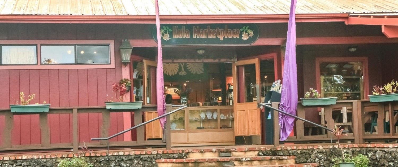 Kula Marketplace at Kula Lodge Maui