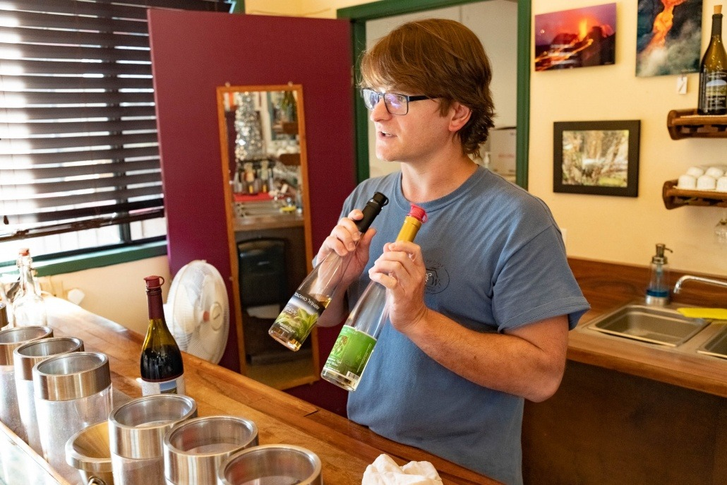 Volcano Winery Wine Tasting Tender Big Island