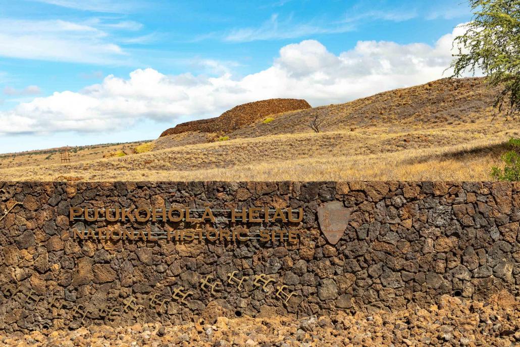 Pu'ukohola Heiau National Historic Site Vistor Center Wall and Heiau Big Island Hawaii