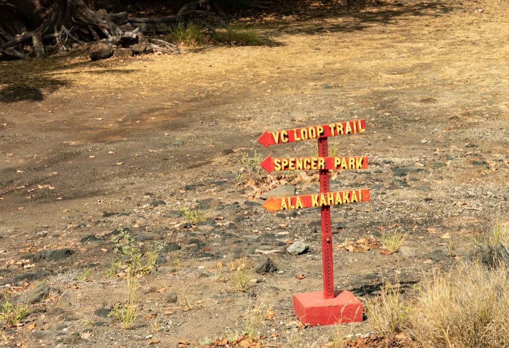 Pu'ukohola Heiau Trail sign Spencer and Ala Kahakai Big Island Hawaii